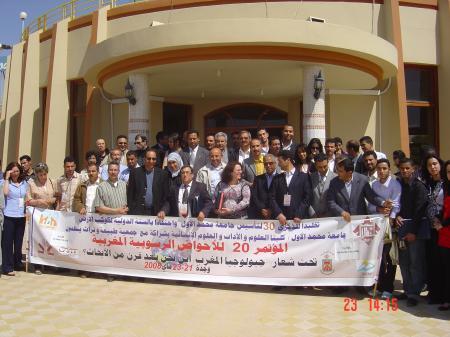20ème CBSM  Oujda, 21/23 mai 2008